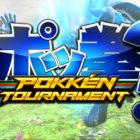 Che fine ha fatto l'aggiornamento di Pokkén Tournament per Wii U?