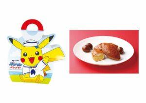 Prodotti Pokémon Center - Dolci alle castagne