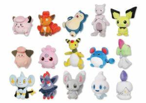 Prodotti Pokémon Center - Peluche Pokémon