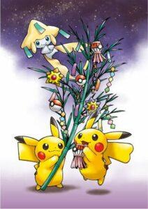 Prodotti Pokémon Center - Tanabata Festival