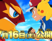 CoroCoro mostra un video di 5 minuti tratto dal diciannovesimo film Pokémon!