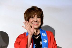 première film 19 Matsumoto