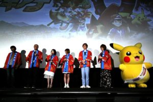 première film Pokémon 19 palco