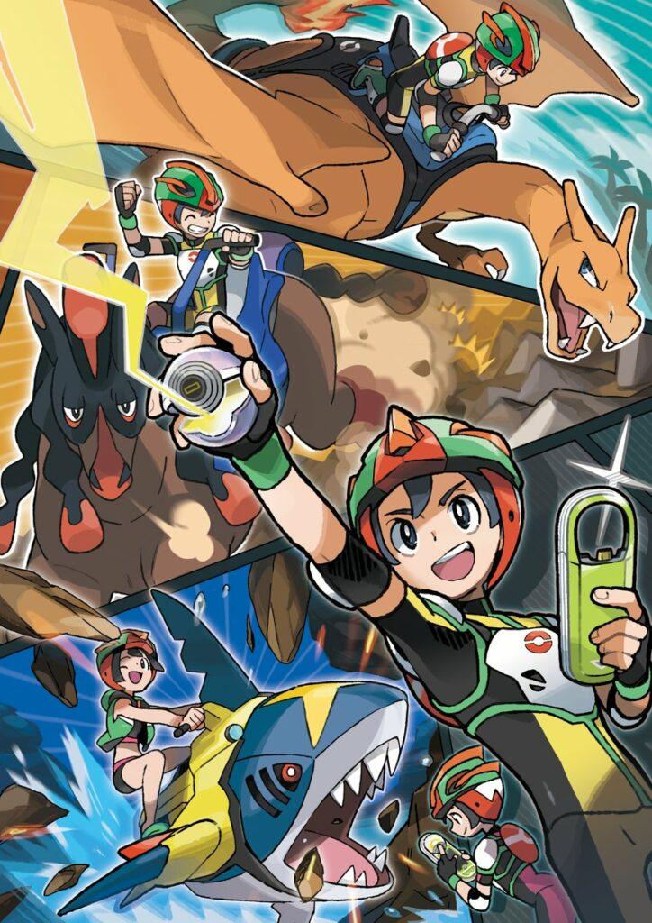 Artwork Pokémon Sole e Luna Poképassaggio