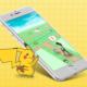 Pokémon GO è stato riprogettato da una giovane designer!