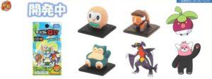 Moncollé GET Pokémon Sole e Luna3