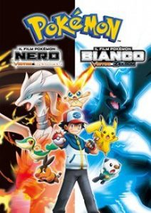 Quattordicesimo film Pokémon su Victini