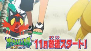 Litten nel trailer della serie animata