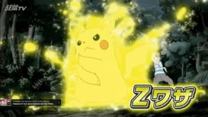 Mossa Z di Pikachu nel trailer della serie animata