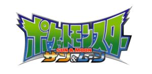 Presunto logo della serie animata di Alola