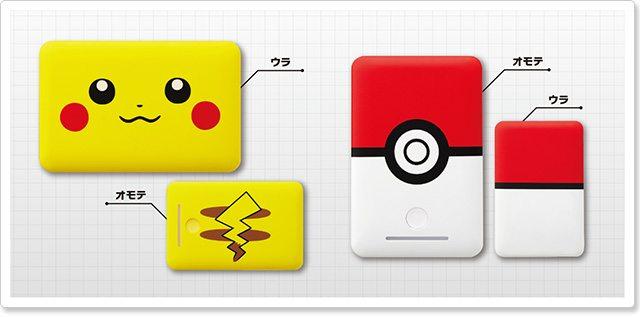 prodotti-Pokémon-center-caricabatterie-portatili-1