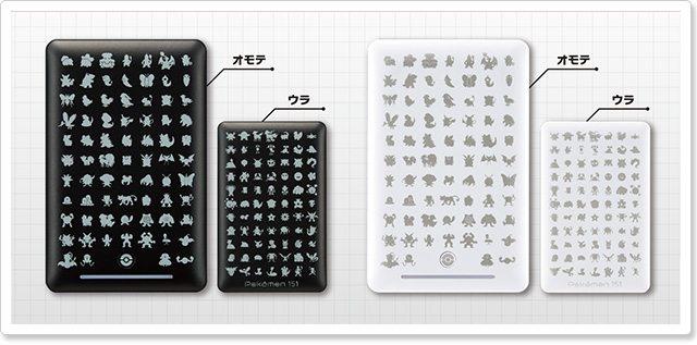 prodotti-Pokémon-center-caricabatterie-portatili-2
