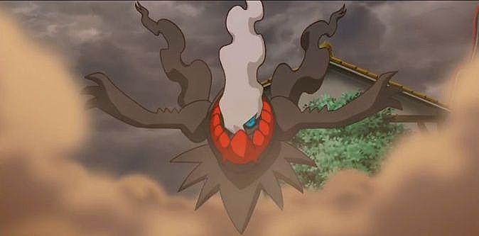 Darkrai Giratina Pokémon GO