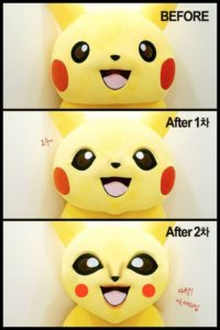 pikachu before after
