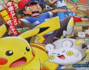 CoroCoro svela nuovi dettagli sulla serie animata Pokémon Sole e Luna!