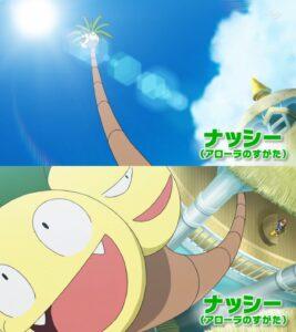 Exeggutor Forma Alola nella serie animata Pokémon Sole e Luna