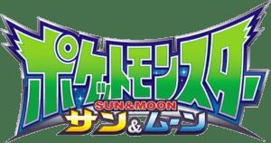 logo-della-serie-animata-Pokémon-sole-e-luna-titoli