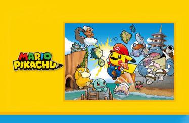 Nei Pokémon Center arriva una linea dedicata a Pikachu ed a Super Mario!