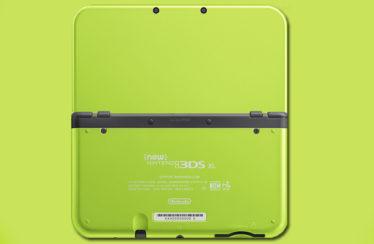 Disponibile una nuova colorazione di New Nintendo 3DS XL!