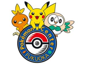 Pokémon-center-fukuoka
