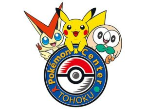 Pokémon-center-tohoku