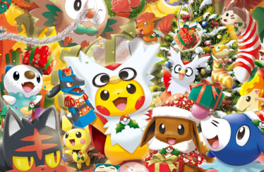 Pronti per il Natale? Nei Pokémon Center arriva una linea dedicata!