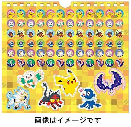 Arrivano Nuovi Fantastici Articoli Nei Pokémon Center Giapponesi
