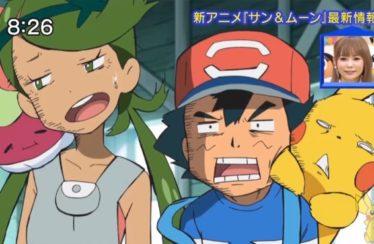 Ecco il trailer esteso della serie animata Pokémon Sole e Luna!