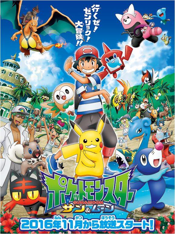 serie-animata-pokemon-sole-luna