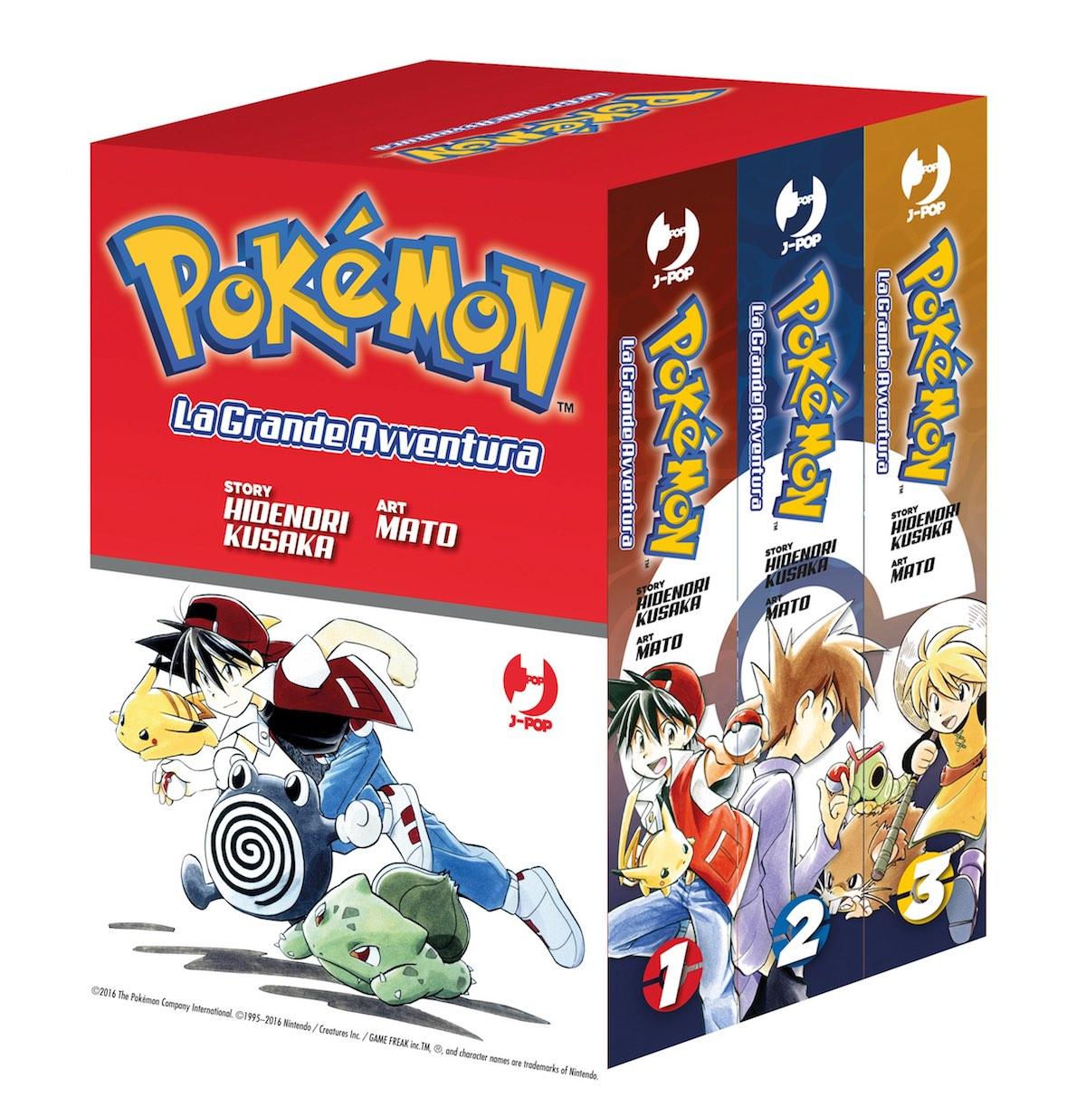 pokemon-box-la-grande-avventura-def-prospettiva-con-costine-e-copy