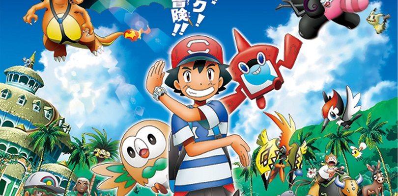 Pokémon Sole e Luna serie animata