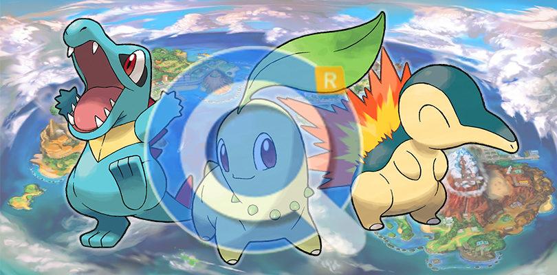 Pokemon Luna Card Lo Images