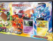 Svelata una nuova confezione speciale con i Pokémon-GX per il Giappone