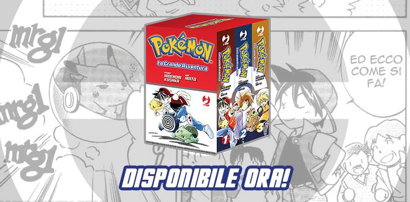 Il manga di Pokémon Rosso, Blu e Giallo è finalmente disponibile in Italia!