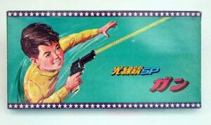 nintendo-beam-gun