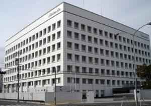 Nintendo Kyoto - Quartier Generale