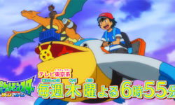 Mostrato un nuovo trailer giapponese della serie animata Pokémon Sole e Luna!