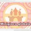 Annunciato il quarto minigioco globale per Pokémon Sole e Luna!