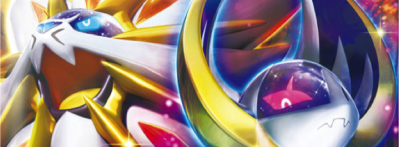 In arrivo l'espansione GCC Sun and Moon Strengthening Expansion Pack in Giappone