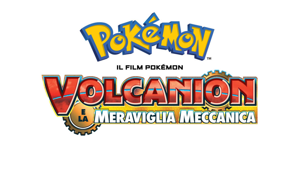 volcanion -e-la-meraviglia-meccanica-logo