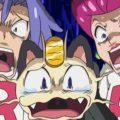 """Riassunto del 12esimo episodio di Pokémon Sole e Luna: """"La Lezione Extrascolastica è Su Mareanie!?"""""""