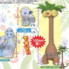 In Giappone arriveranno nuove figure dedicate alle Forme di Alola!