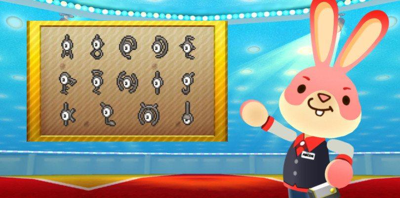 Nintendo-Badge-Arcade-6gen2017.jpg