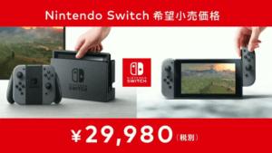 Nintendo Switch prezzo Giappone