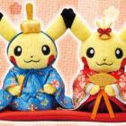 Arrivano nuovi fantastici articoli nei Pokémon Center giapponesi!