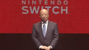 Switch Kimishima