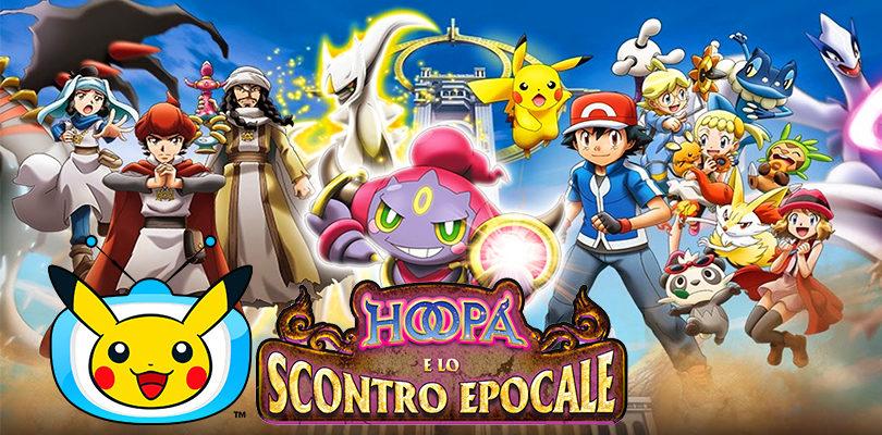 Il film Pokémon Hoopa e lo Scontro Epocale disponibile in streaming gratuito sulla TV Pokémon!