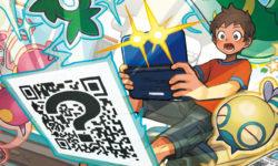 Risolti i problemi di sicurezza dei QR Code di Pokémon Sole e Luna!