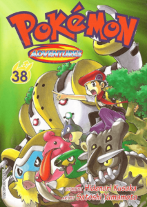 Copertina Volume 38 Pokémon Adventures