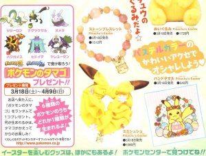 Evento Distribuzione Uova Pokémon sole e Luna